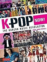 K-Pop Now!: The Korean Music Revolution: The Korean Music Revolution