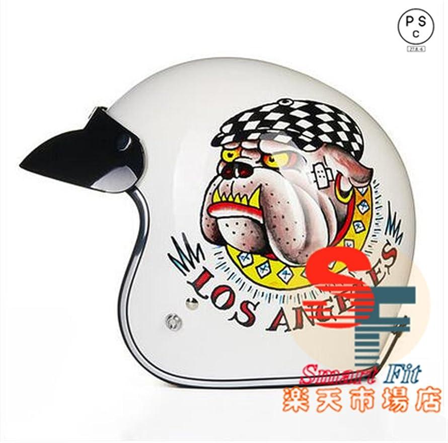 前者吐くオアシスバイクヘルメット バイク用 ヘルメット ジェット 3/4ヘルメット 半帽 レトロなハーレーヘルメット PSCマーク付き[オートバイ] 耳あてなどが取り外せる これからの季節に欠けないヘルメット TORC-T57 T50 [商品6/XXL]