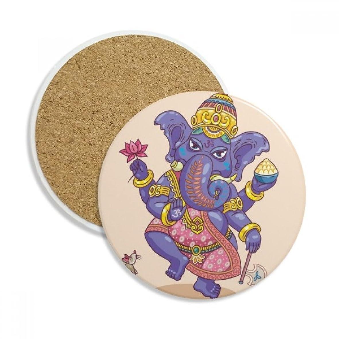 晩ごはん安全仕立て屋仏教の宗教は仏教の象のロータス マグカップギフト2本のための石のドリンクセラミックコースター
