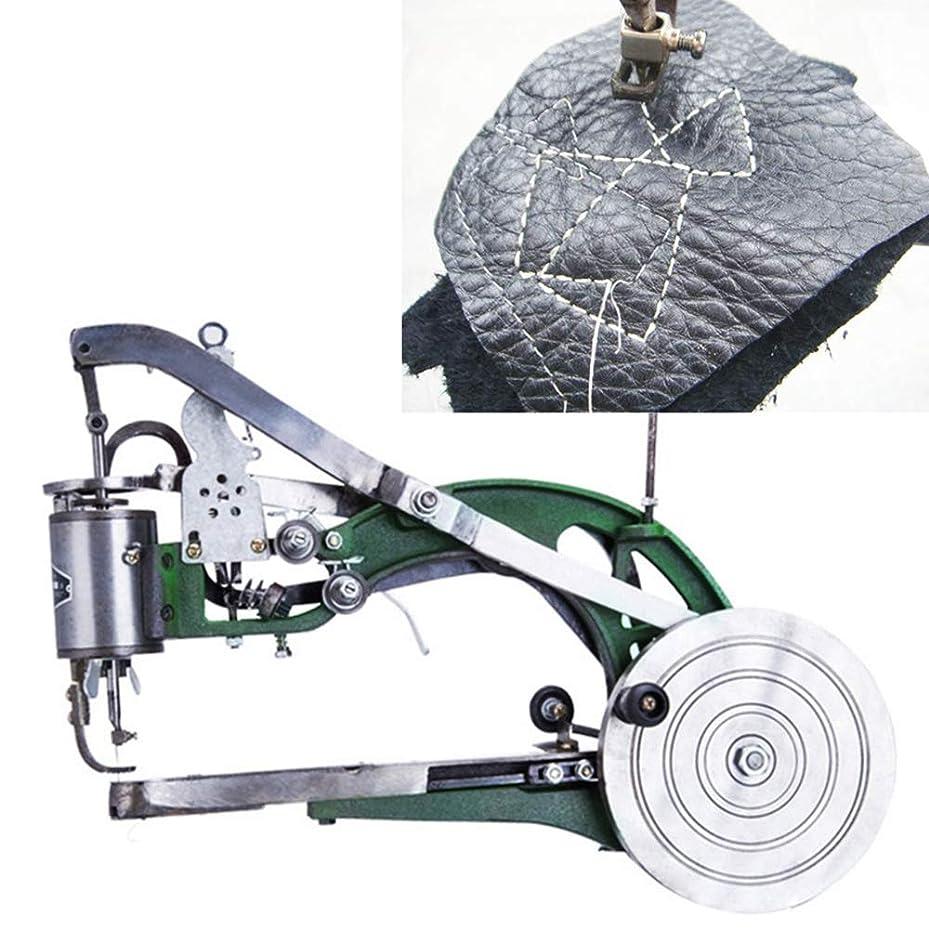 仕様そこカフェBMGAINT 手動靴修理機 コブラーの靴修理機 マニュアル靴修理ミシン 三脚式スタンド付