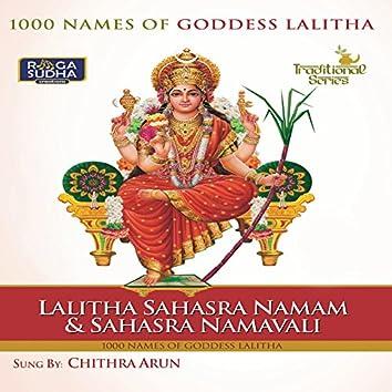Lalitha Sahasra Namam & Sahasra Namavali
