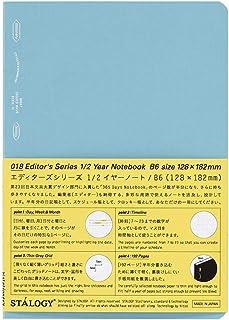 ニトムズ STALOGY ノート 1/2イヤーノート B6 方眼 ブルー S4125