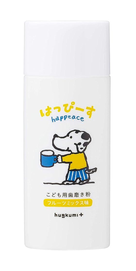 マニフェスト多用途コンテストはぐくみプラス はっぴーす 30日分 子供用歯磨き粉 無添加 虫歯予防 口臭予防 口内善玉菌