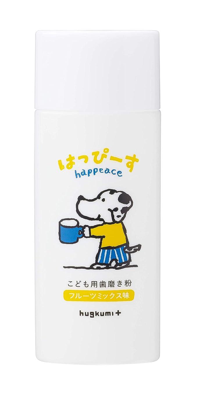 検索エンジン最適化来てシャンプーはぐくみプラス はっぴーす 30日分 子供用歯磨き粉 無添加 虫歯予防 口臭予防 口内善玉菌