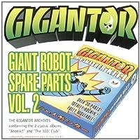 Giant Robot Spares Vol.2