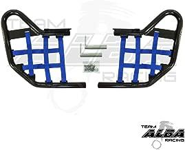 Yamaha Blaster YFS 200 (1988-2006) Standard Nerf Bars Black w/Blue Net