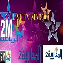 live tv maroc