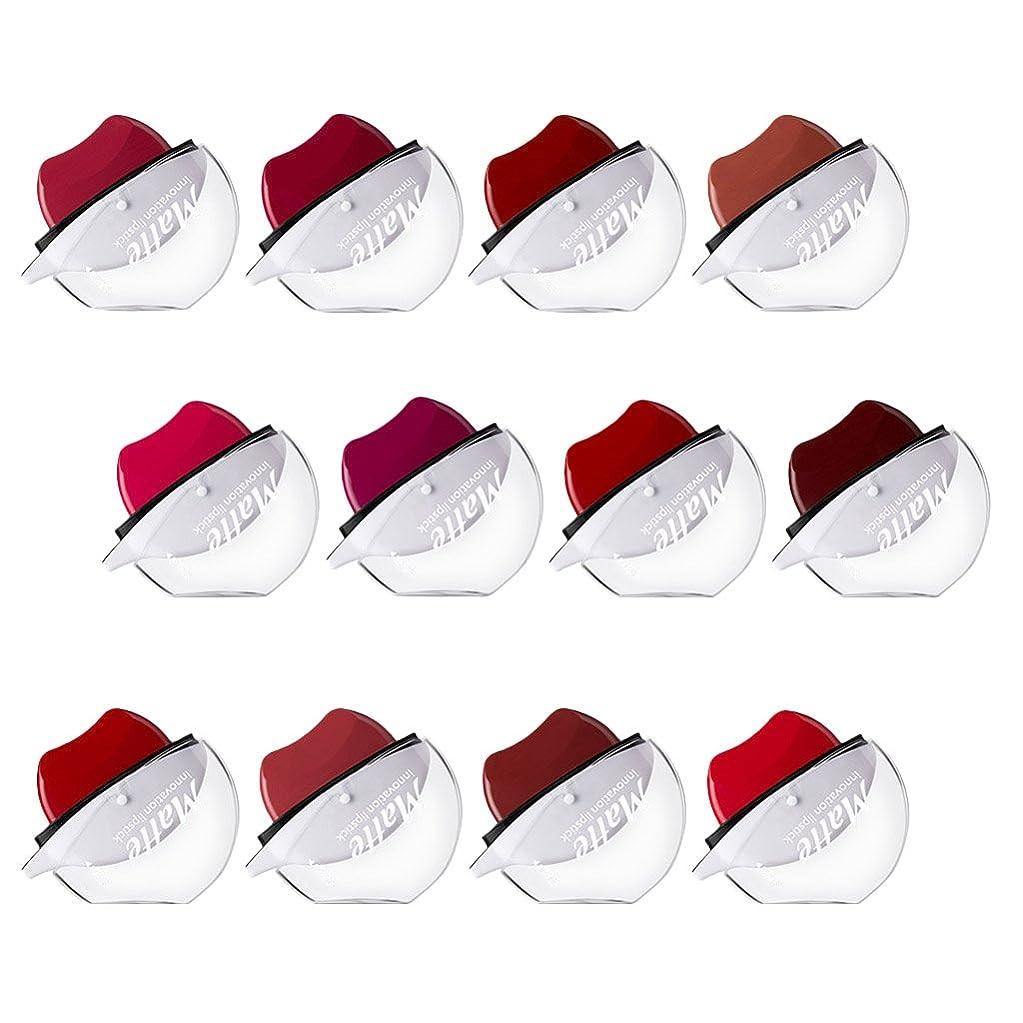 水素白い合唱団Baosity 約12個 口紅 リップクリーム リップグロス 防水 便利 唇メイク メイクアップ