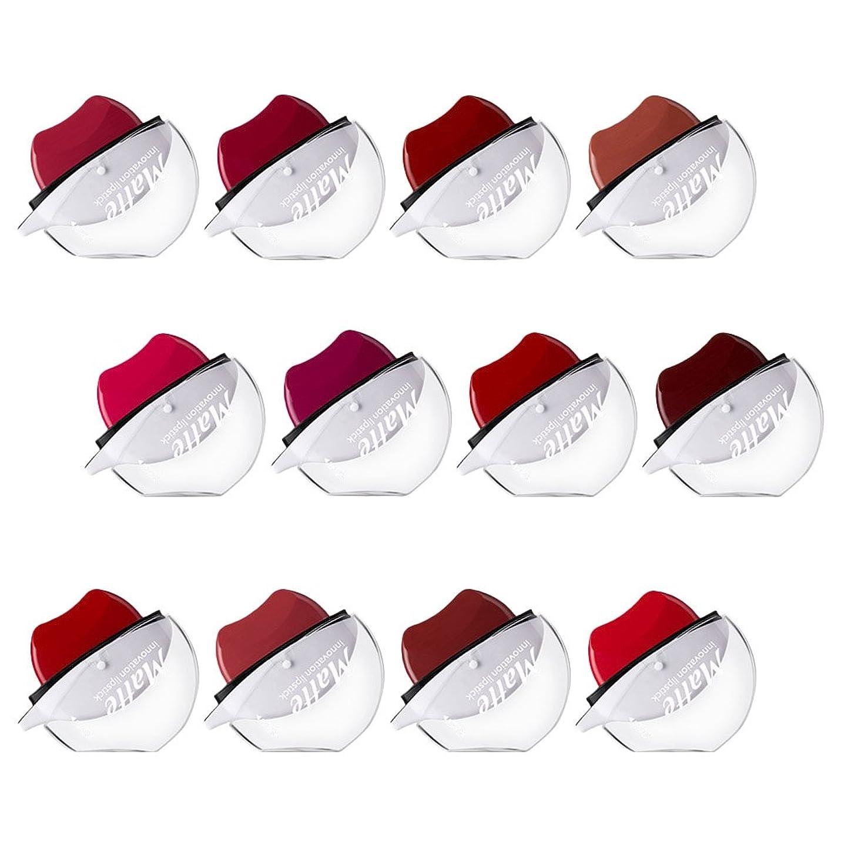 メイト争う未払いBaosity 約12個 口紅 リップクリーム リップグロス 防水 便利 唇メイク メイクアップ