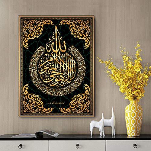 BBSJX Golden Allah Caligrafía Islámica Pared Arte Lienzo Pintura Cuadros Impresiones Carteles, para Sala De Estar Decoración De La Mezquita De Ramadán, Pintura Colgante-50X75 Cm Sin Marco