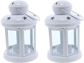 6.5 Inch White Metal Tea Light Lantern - Set One Size White 2LSCH0020WH