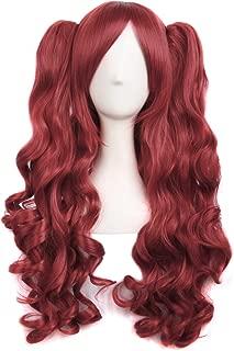 long red ponytail wig