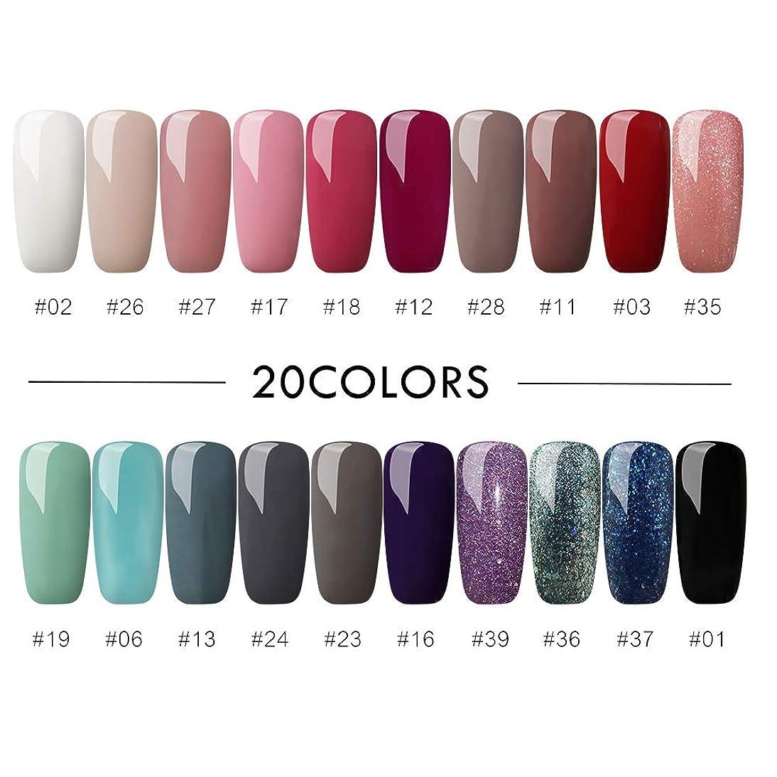 取り戻す繊維チャートTwinkle Store 20色カラージェルキット 8 ml ジェルネイルカラー UV/LED 适用 ネイルアートジェルセット