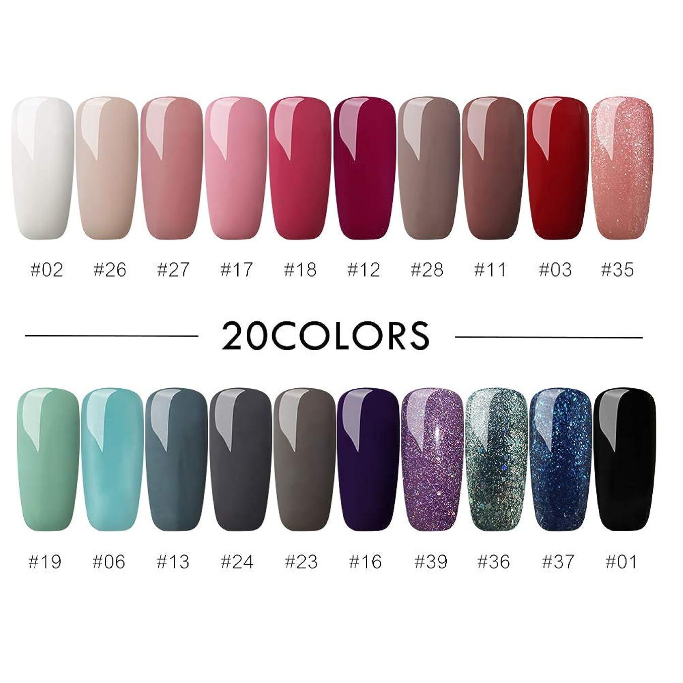馬鹿換気疑い者Twinkle Store 20色カラージェルキット 8 ml ジェルネイルカラー UV/LED 适用 ネイルアートジェルセット