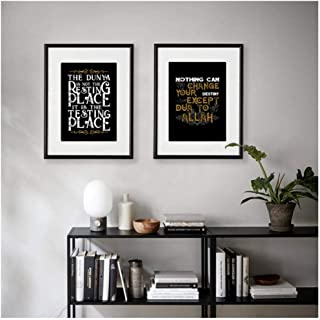 caomei Allah Islamic Art Muslim Quote Canvas Painting Prints Posters Wall Art Pictures for Living Room Home Decoration -40cmx60cmx2 pcs (no Frame)