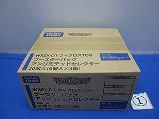 B14 ウィクロスTCG ブースターパック アンリミテッドセレクター WX-EX01 カートン(4BOX入り)