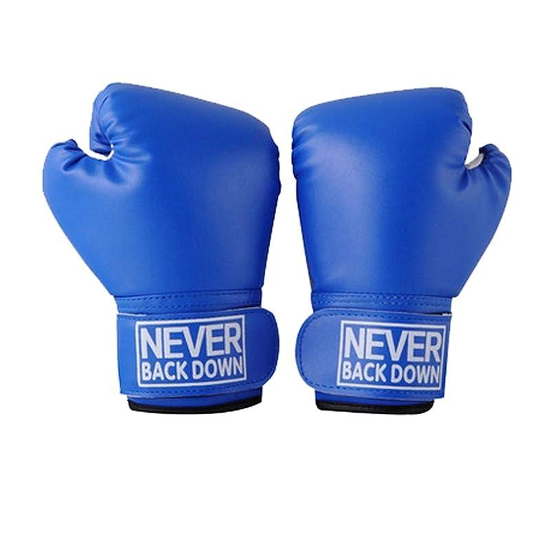 会計保育園大胆ボクシンググローブ、3-13キッズチャイルドボクシングトレーニンググローブ 赤