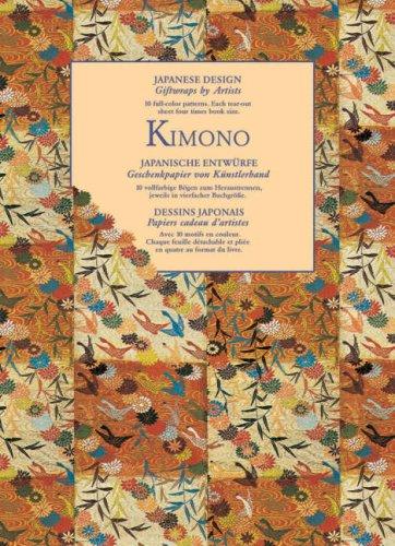 Geschenkpapier von Künstlerhand : Kimono, Japanische Entwürfe (Giftwraps by Artists S.)