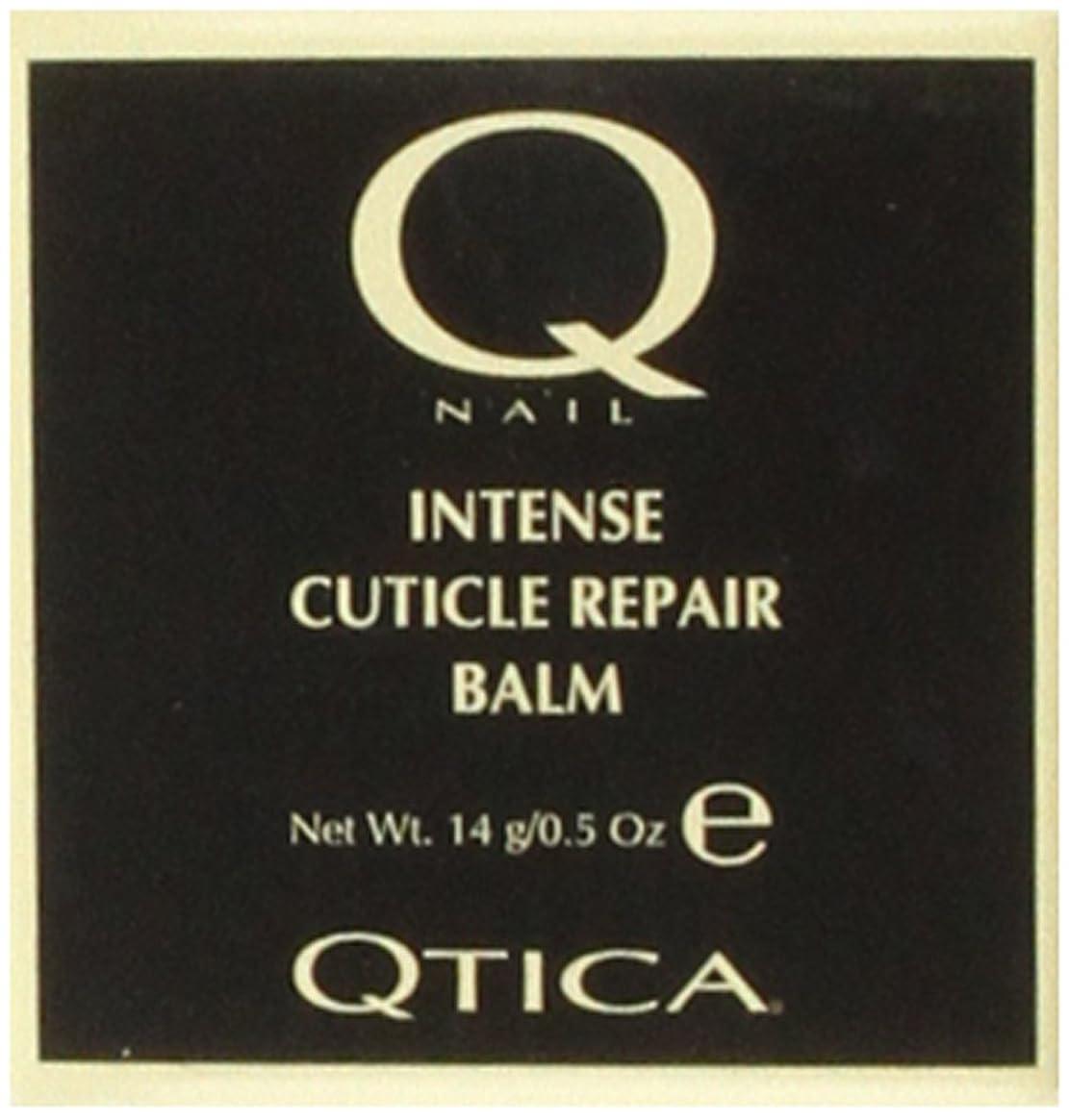 剃るゆるく延期するQTICAキューティクルリペアバーム14g