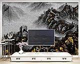 NIdezuiai Wandbild,Anpassen Von 4D-Tapeten Chinesische