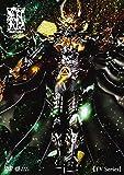 TVシリーズ 牙狼(GARO)-GOLD STORM-翔 DVD-BOX2