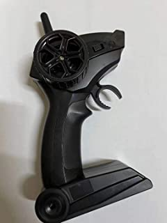 SZJJX Controller for SZJJX RH702 Boat Toys