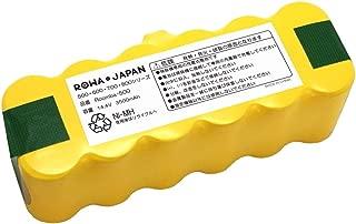 ルンバ バッテリー iRobot 960 980 770 780 500 600 700 800 900 シリーズ 互換 バッテリー 大容量 3500mAh【日本規制検査済み】ニッケル 充電池【ロワジャパンPSEマーク】