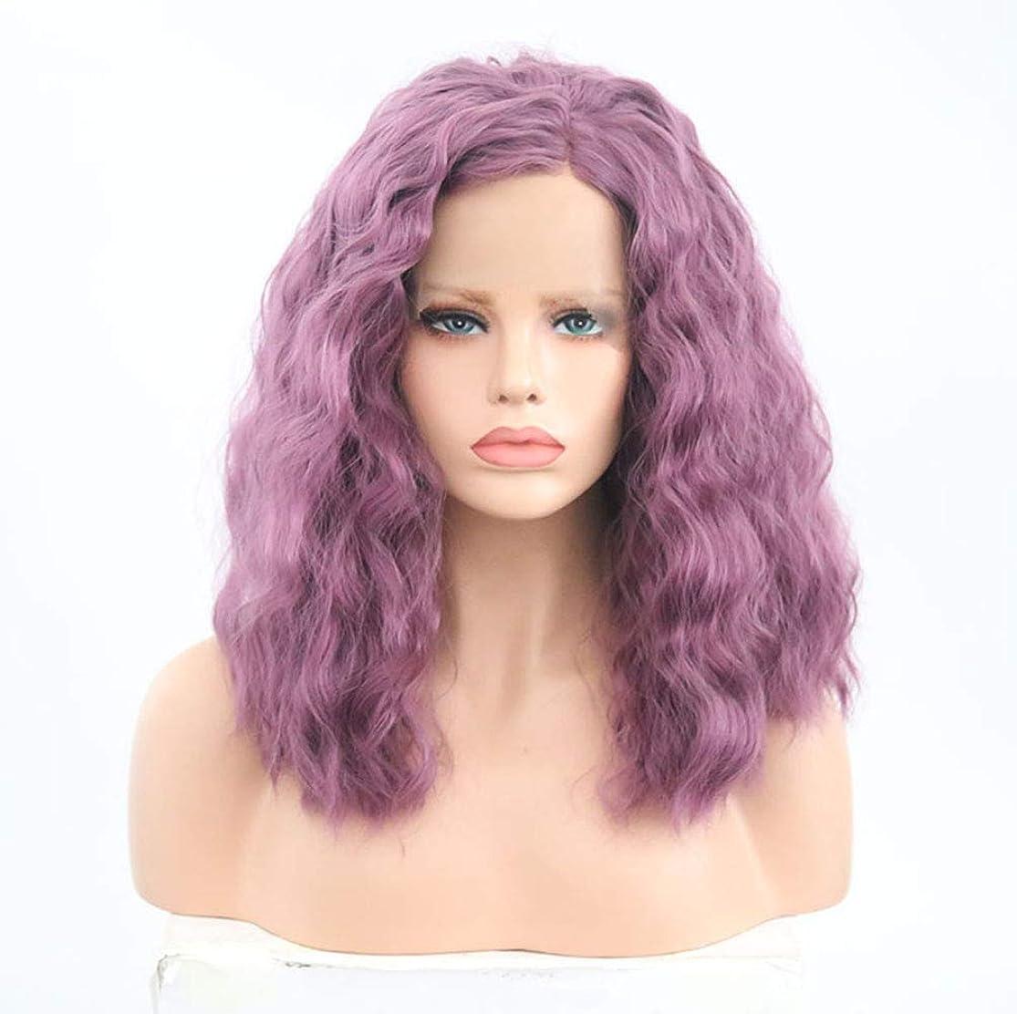 注ぎますパドル疎外かつら女性フロントレース150%密度ふわふわショートヘア波状カーリー合成繊維かつら紫色16インチ