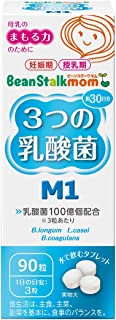 ビーンスタークスノー ビーンスタークマム 3つの乳酸菌M1 90粒
