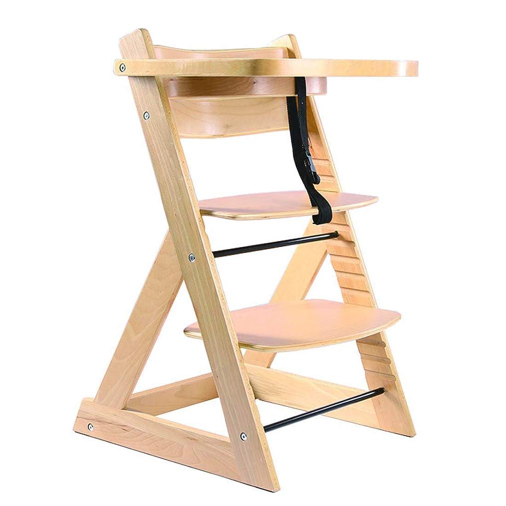 面休日優しいベビーチェア 子ども椅子 キッズチェア 木製ハイチェア 天然木 ビーチ無垢材椅子 ダイニング 木製いす 14階段調節可能 安全ベルト付き セーフティガード付き ナチュラル