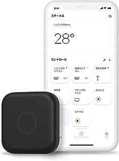 Nature スマートリモコン Nature Remo mini 2 Premium ネイチャーリモミニ2プレミアム Remo-2B2 Alexa/Google Home/Siri対応