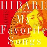 WATASHI GA SUKINA MOSORA HIBARI NO UTA by HIBARI MISORA (2014-05-29)