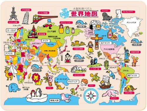 ミコー産業『木製知育パズル 世界地図』