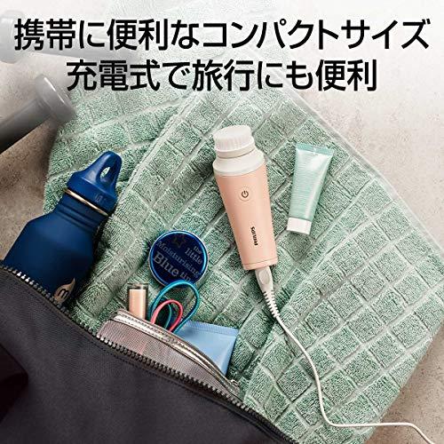 フィリップス・ジャパンビザピュア『ビザピュアミニ洗顔ブラシ(BSC111/06)』