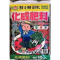 グリーンメール:化成肥料 8-8-8 10kg