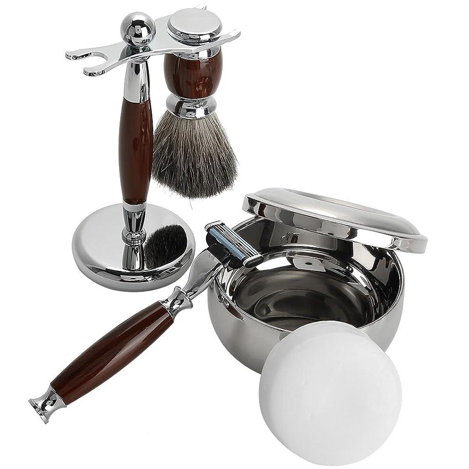 私たちのもの内部デクリメント剃刀 -Dewin シェービングブラシセット、剃刀スタンド、石鹸ボウル、石鹸、洗顔ブラシ、髭剃り、泡立ち、メンズ