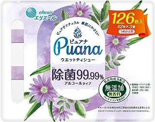 エリエール Puana(ピュアナ) 【無添加】 ウエットティシュー 除菌99.99%アルコールタイプ つめかえ用 126枚(42枚×3P)