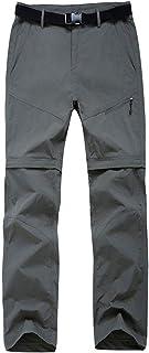 LANBAOSI Quickdry Waterproof Hiking Pants Convertible Shorts