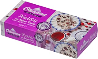 Greek Halva With Super Fruits Aronia Goji Berries And Cranberries 250g (8.8 oz)