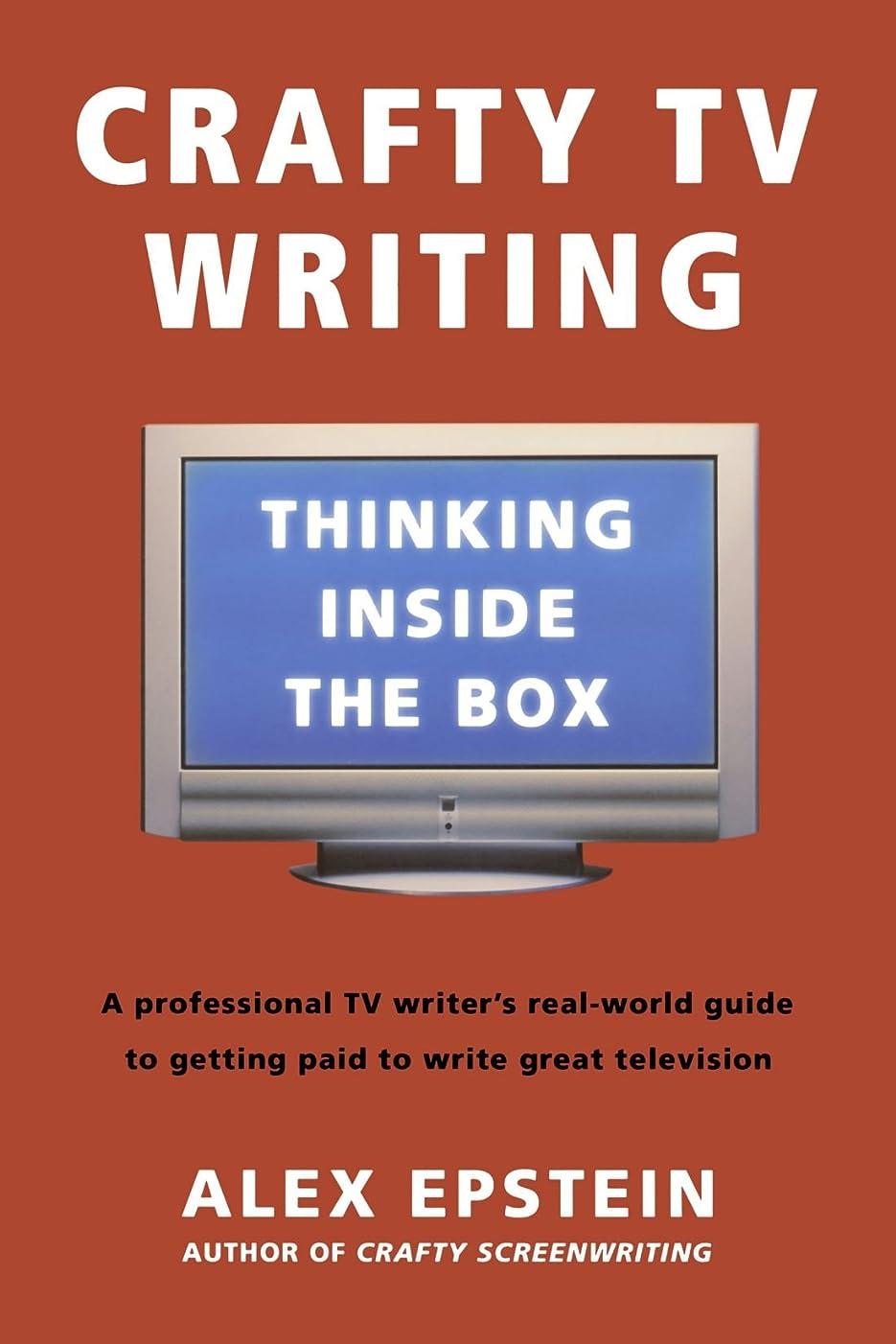 副産物マリンやさしいCrafty TV Writing: Thinking Inside the Box
