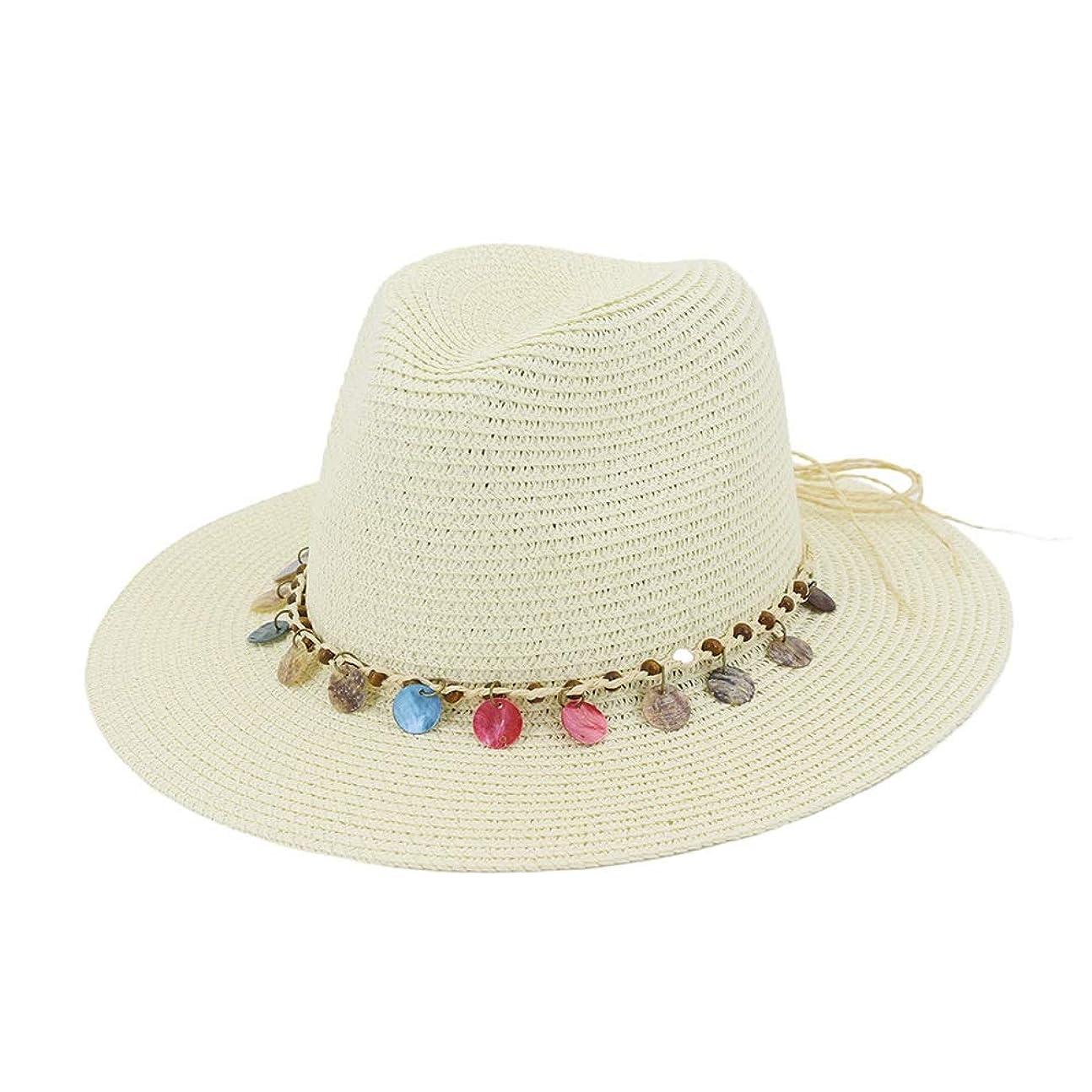 第二に相対サイズ蒸気ファッションバイザー 夏のわらの帽子男性女性 パナマ帽子固体平野広いつばビーチ帽子付きバンド男女兼用のFedora海辺の休暇太陽の帽子 (色 : クリーム, サイズ : 56-58CM)