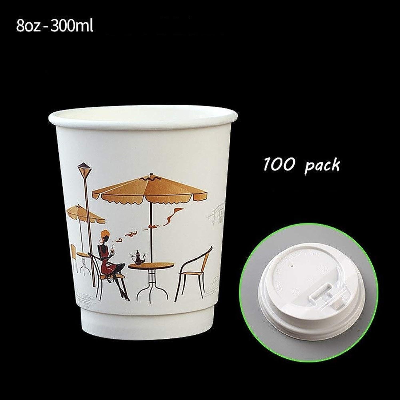 precios mas baratos OLT- Disposable Disposable Disposable cup Taza de Comida rápida con Tapa, Taza de Papel desechable 8 oz, 12 oz, Tazas de café Caliente para Beber Taza de Comida rápida (Paquete de 100)  precios bajos todos los dias