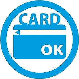 クレジットカード使用OK・許可マークのカッティングステッカー光沢タイプ・耐水・屋外耐候3~4年【クリックポストにて発送】 (青, 100)