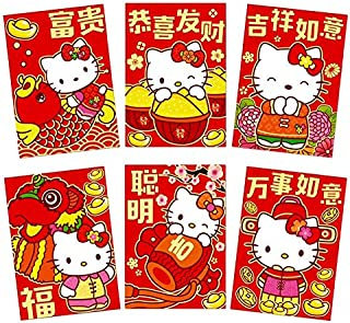 Year of The Pig 2019 - Chinese New Year Lucky Red Envelopes (Hello Kitty)