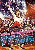HKT48 7th ANNIVERSARY 777んてったってHKT48 ~7周年は天神で大フィーバー~(Blu-ray Disc3枚組)