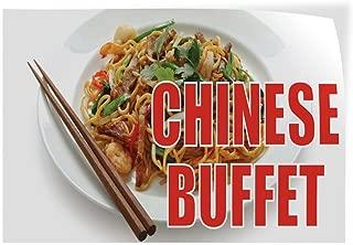 Chinese Buffet #1 Indoor Store Sign Vinyl Decal Sticker - 19.5inx48in,
