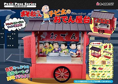 Caja de miniaturas set puesto de comida Oden Petite Pose Series de Re-Ment: Amazon.es: Juguetes y juegos