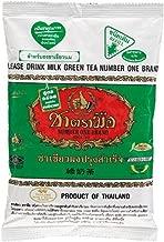 Number One Milk Green Tea, 200 Gram