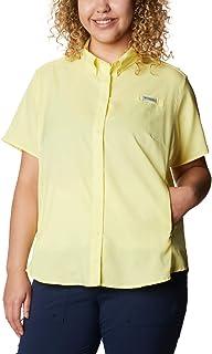 Columbia Women's Tamiami II Short Sleeve Fishing Shirt