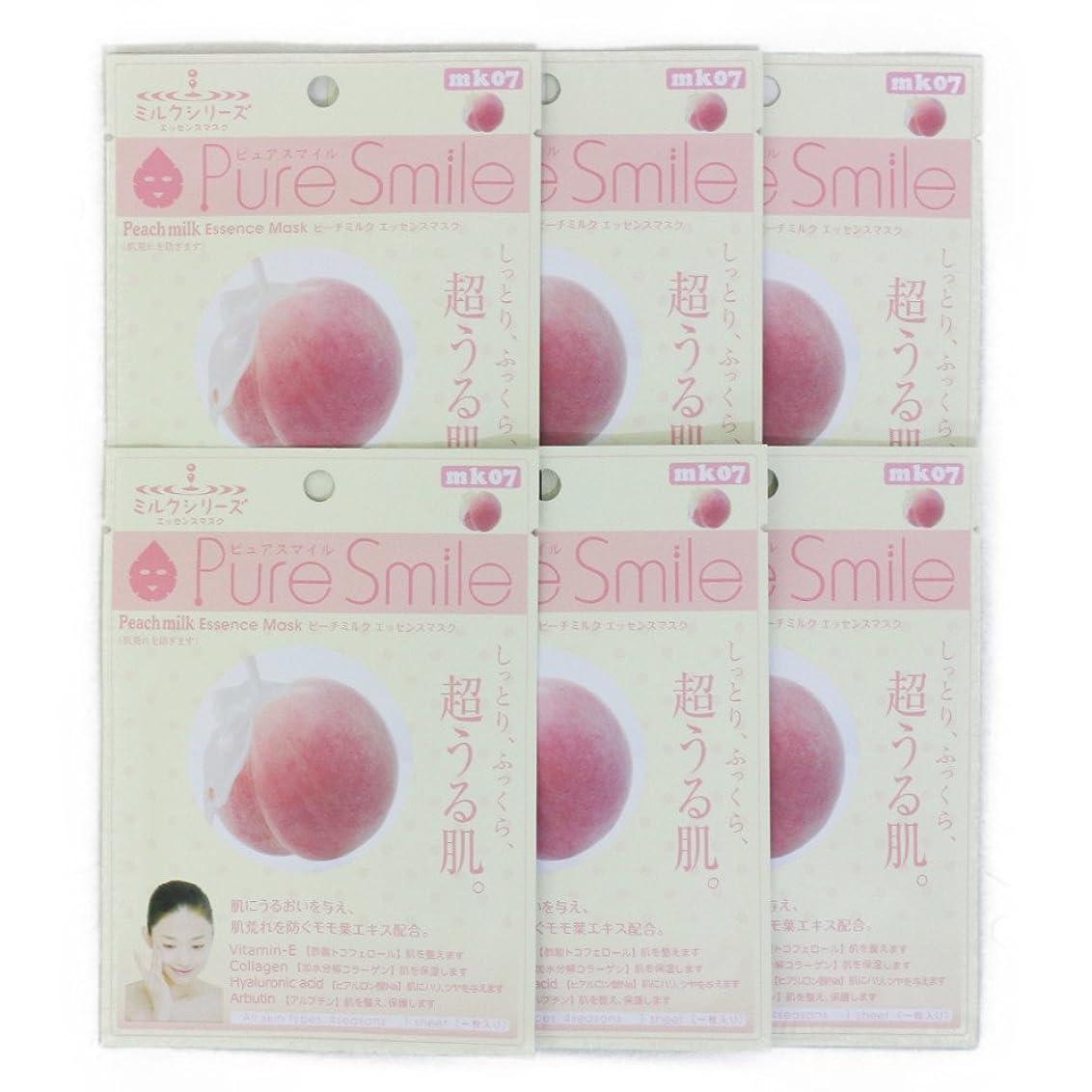 襲撃おとなしいフォアタイプPure Smile ピュアスマイル ミルクエッセンスマスク ピーチミルク 6枚セット